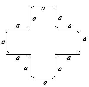 Un cuadrado imposible